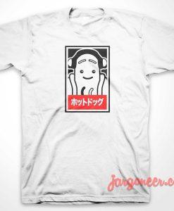Hot Dog Meme T-Shirt