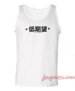 Low Expectation Unisex Adult Tank Top