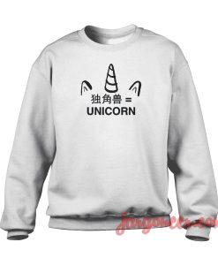 Japanese Unicorn Crewneck Sweatshirt