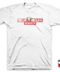 Monopoly Japanese T Shirt